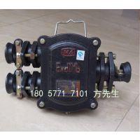 矿用隔爆型低压电缆接线盒BHD2-40/660(380)-3T
