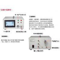 压铸件汽车零部件气密性检测设备如何检测压铸件的防水性能IP67IP68检测标准