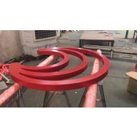 济南市吊挂异形聚脂漆亚光红中国结铝单板指定合作供货商