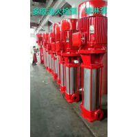 宿州市消防泵价格XBD5.6/20-100*4消火栓 喷淋泵 稳压设备 控制柜