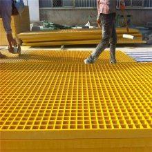 电缆沟盖板 下水道沟盖板 玻璃钢格栅的价格