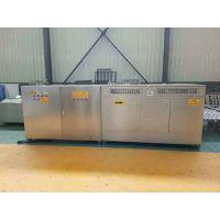 uv光氧催化废气处理设备大型除味空气净化设备工厂除尘器净化设备