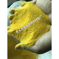 聚合氯化铝 连营供水厂专业生产玉溪牌 高效絮凝剂、净水剂
