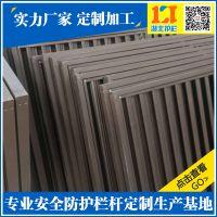 湖北安全防护网优惠促销,黄石锌钢百叶型材料订制厂家电话156-7100-0405
