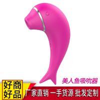 女用电动舌头吸吮器 阴蒂刺激口交自慰器按摩器成人用品厂家直销