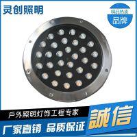 山东济南LED地埋灯高亮度散热好又耐用-灵创照明