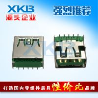 OPPO USB连接器 9P母座(5A大电流)快充OPPO 9P绿色胶芯耐高温