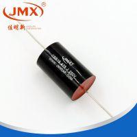 高质量轴向金属化分频薄膜电容深圳佳明新