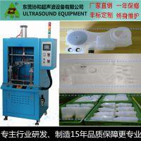 供应协和XH-B2640净水器流量器小型热板机 集成水路热合焊接机
