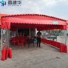上海松江区鑫建华定做推拉雨棚布遮阳蓬配件伸缩式雨篷仓库活动篷固定蓬