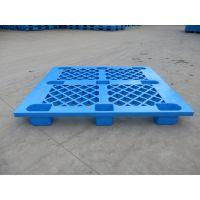 供应塑料托盘1300*1100*140轻型网格九脚沈阳 大连 海城塑料托盘垫仓栈板卡板货架