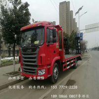 K5江淮单桥挖机拖车价格/专业定做运10-15吨挖机专用拖车厂家