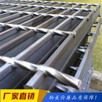 电厂钢格栅板@潍坊电厂钢格栅板@电厂钢格栅板定做