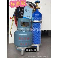 批发供应煤气焊枪空调铜管焊接工具氧焊铜管焊炬空调铜管焊接设备