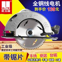 优力特电圆锯7寸8寸10寸 手提电锯家用木工切割机 台锯倒装圆盘锯