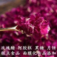 批发平阴食用玫瑰花瓣 精选不添加源头工厂直销 玫瑰醋阿胶糕