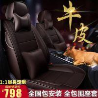 标致标志207两三厢308SW408 手动真皮汽车座套全包围四季通用坐垫