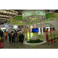 上海婴童展台设计搭建商|2017上海孕婴童展会布置