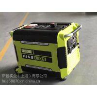 萨登厂家供应3KW数码变频汽油发电机