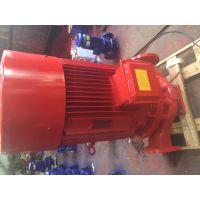供应XBD8.5/45G-FLG单级消防泵 功率45KW喷淋泵XBD8.5/40-SLH