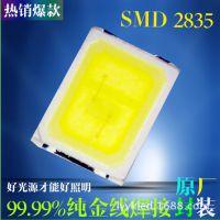 混批2835高显指灯珠 2835显色指数80Rr 专业生产LED贴片 源科