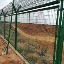 公路防护栅栏 车间隔离网 长期供应护栏网