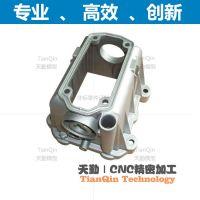 大型精密五金零件加工 CNC铝合金批量机加工 非标零件 五金件