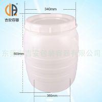 50L圆形蓝色塑料桶 化工包装桶 水桶 厂家直销 价格优惠质量保证