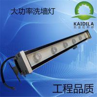 led洗墙灯科瑞大功率高亮线型投光灯墙面轮廓亮化桥梁景区亮化装饰