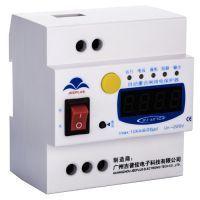 自动重合闸漏电保护开关如何正确选择