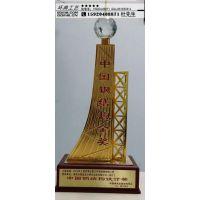 中国钢结构金奖,广州水晶奖杯,冰山 授权牌-环典
