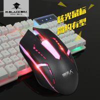 游戏鼠标有线炫彩发光USB笔记本电脑电竞鼠标厂家批发