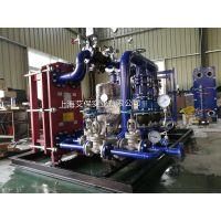 上海艾保板式换热器生产 专业制造换热机组 不锈钢换热器板片 胶垫 法兰