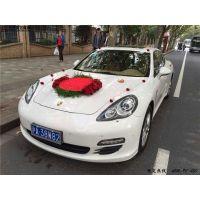 上海租车 帕纳梅拉婚车租赁 保时捷婚车租赁 保时捷-Panamera