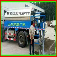 山西省8吨智能型沥青洒布车 乳化沥青洒布车厂家