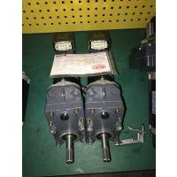 0.37kw欧式减速电机,与科尼尺寸相同,欧式端梁用电机,赛奥威