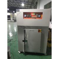 供应工业烤箱 循环运风温控烘箱 立式单门恒温箱 佳兴成厂家非标定制