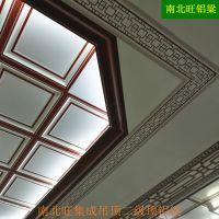 南北旺工厂直供环保铝天花吊顶建材客厅发光粱铝合金边角线铝扣板450造型灯