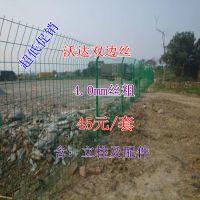 沃达现货双边丝护栏网 场地护栏 钢丝网隔离护栏