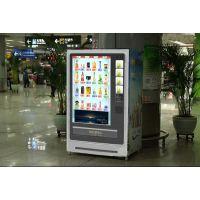智能触屏无人售货机,正面全屏广告区域
