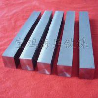 ta2化工纯钛棒 现货供应——宝鸡海兵钛镍