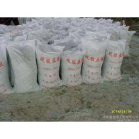 东莞寮步三聚磷酸钠/茶山三聚磷酸钠/石排三聚磷酸钠