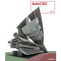 正版供应国产中望CAD2017建筑机械版