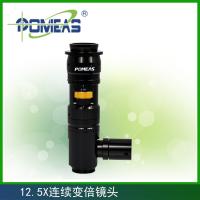 12.5X连续变倍镜头 PMS-12101D
