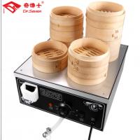奇博士商用台式电蒸饺机便利店早餐小吃蒸包子机蒸汽炉蒸包炉蒸笼