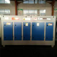 海口 光氧催化净化设备 嘉特纬德 喷漆房用 供应商