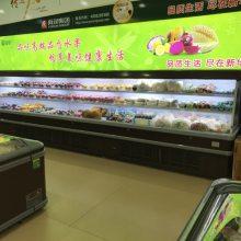 福建水果店用的立式风幕柜哪里有定做