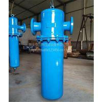 压缩气体精密过滤器DN-32、不锈钢法兰连接汽水分离器、空气过滤器、汽水分离器价格