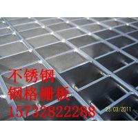 曲阳不锈钢钢格板生产厂家尺寸可定做