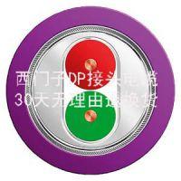 浙江一级代理商供应DP总线电缆6XV1 830-0EH10西门子